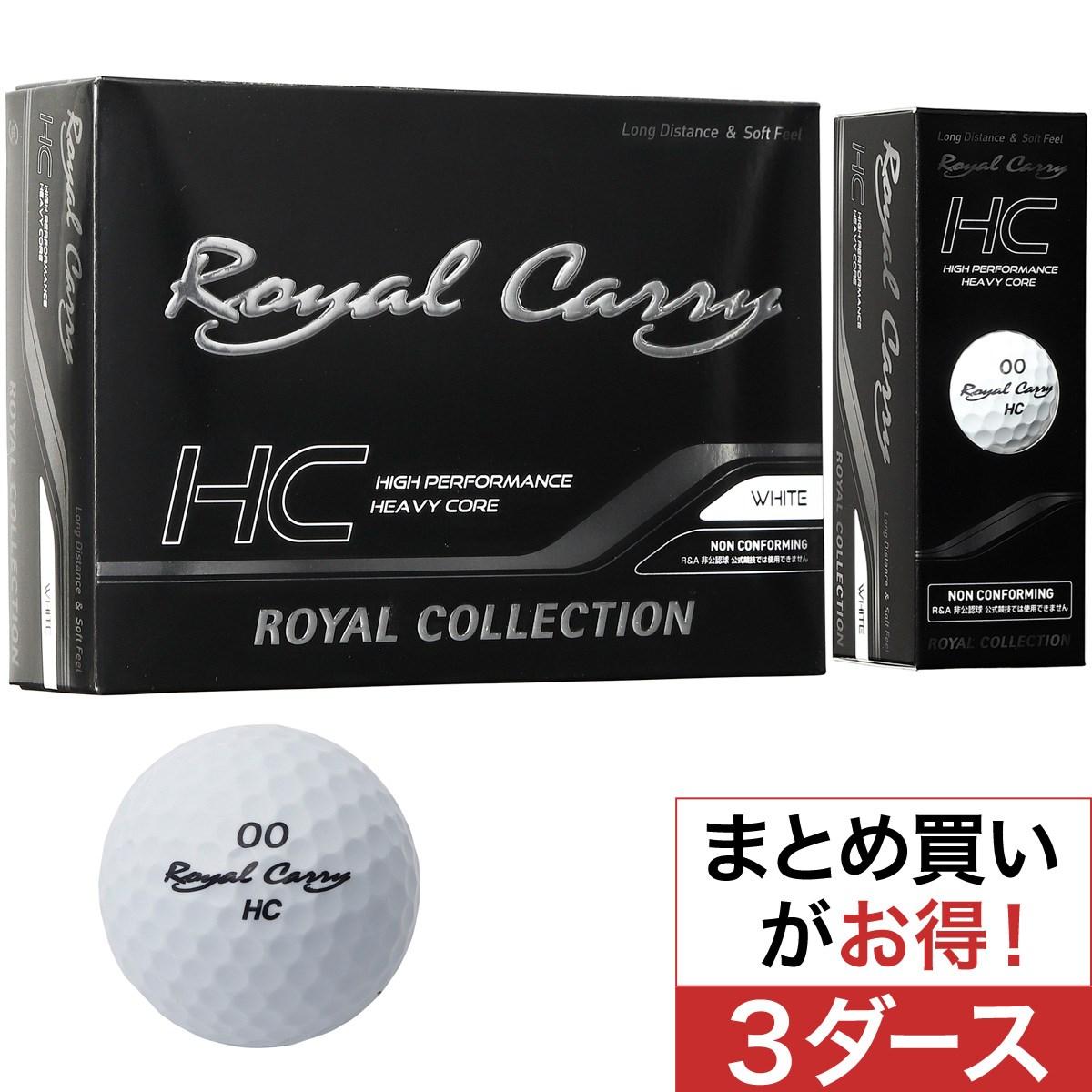 ロイヤルコレクション(ROYAL COLLECTION) Royal Carry HC ボール 3ダースセット【非公認球】