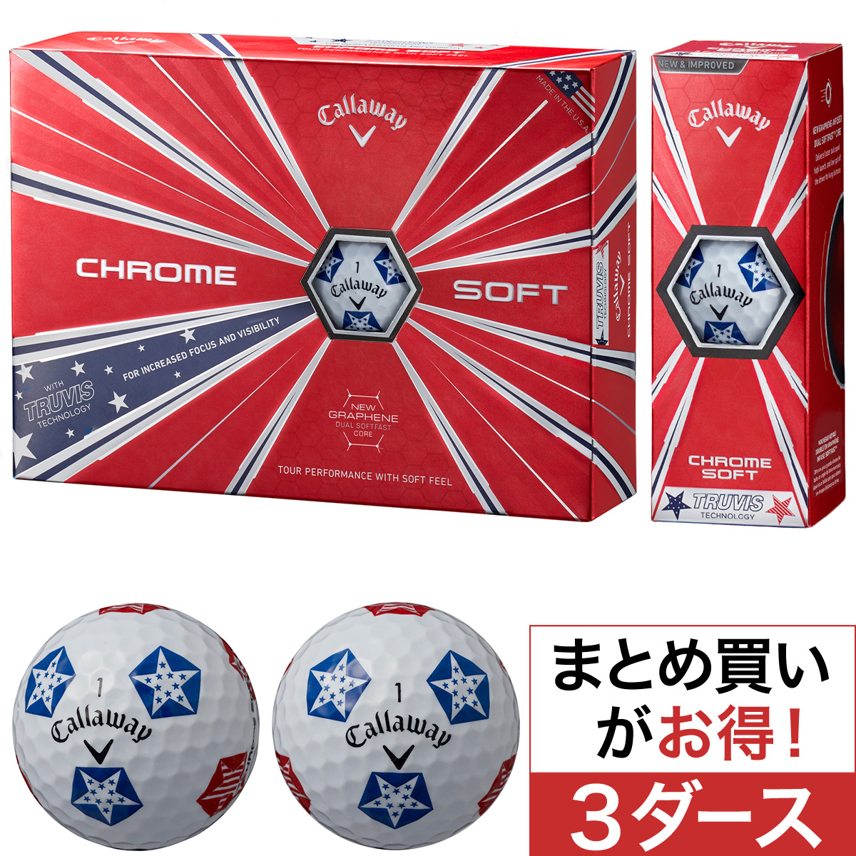 CHROME SOFT TRUVIS STARS/STRIPES ボール 3ダースセット