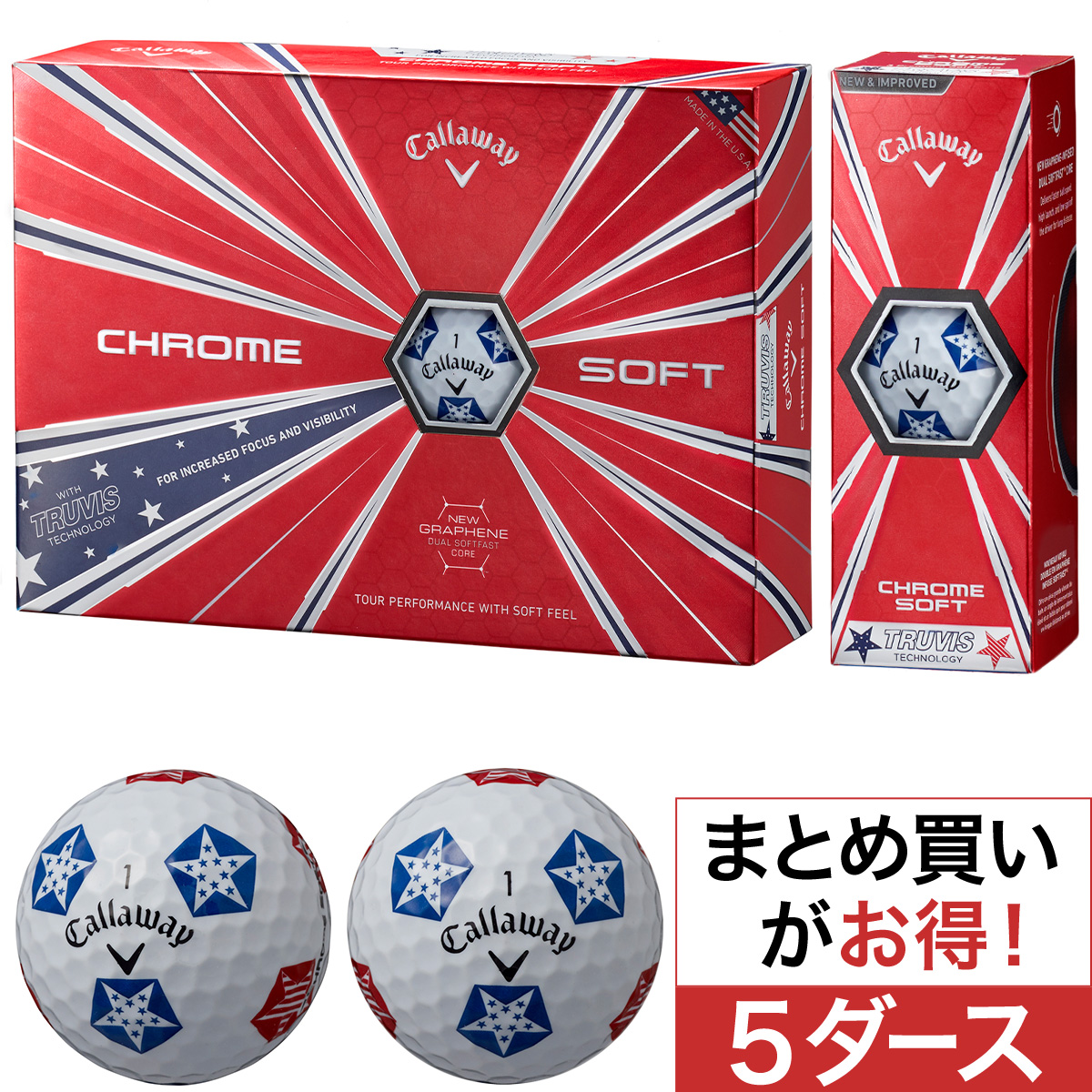 CHROME SOFT TRUVIS STARS/STRIPES ボール 5ダースセット