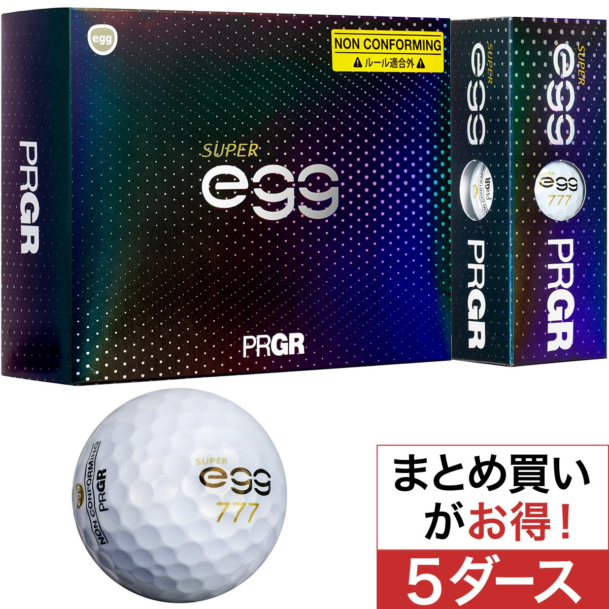 プロギア(PRGR) NEW SUPER エッグ ボール 5ダースセット【非公認球】