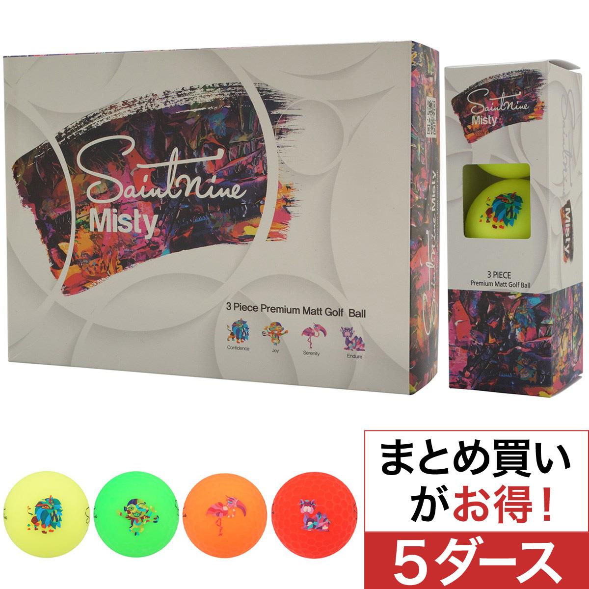 SAINTNINE Misty-Matte ボール 5ダースセット【非公認球】