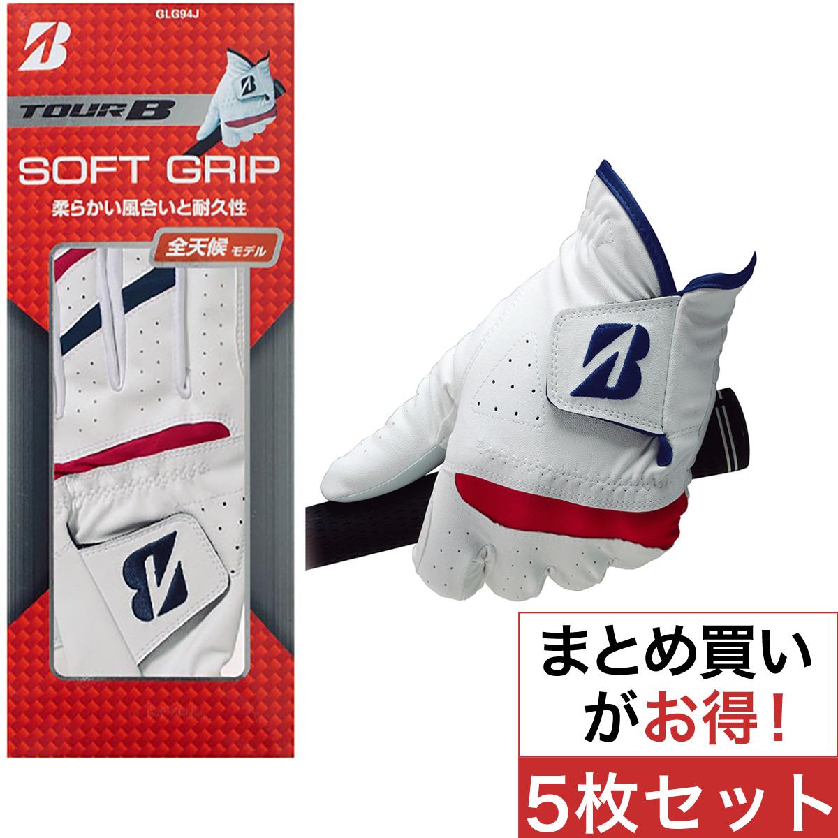 SOFT GRIP グローブ 5枚セット