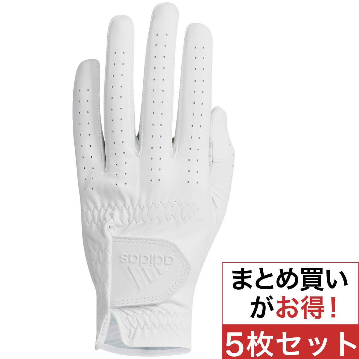 ULTIMATE Leather グローブ 5枚セット