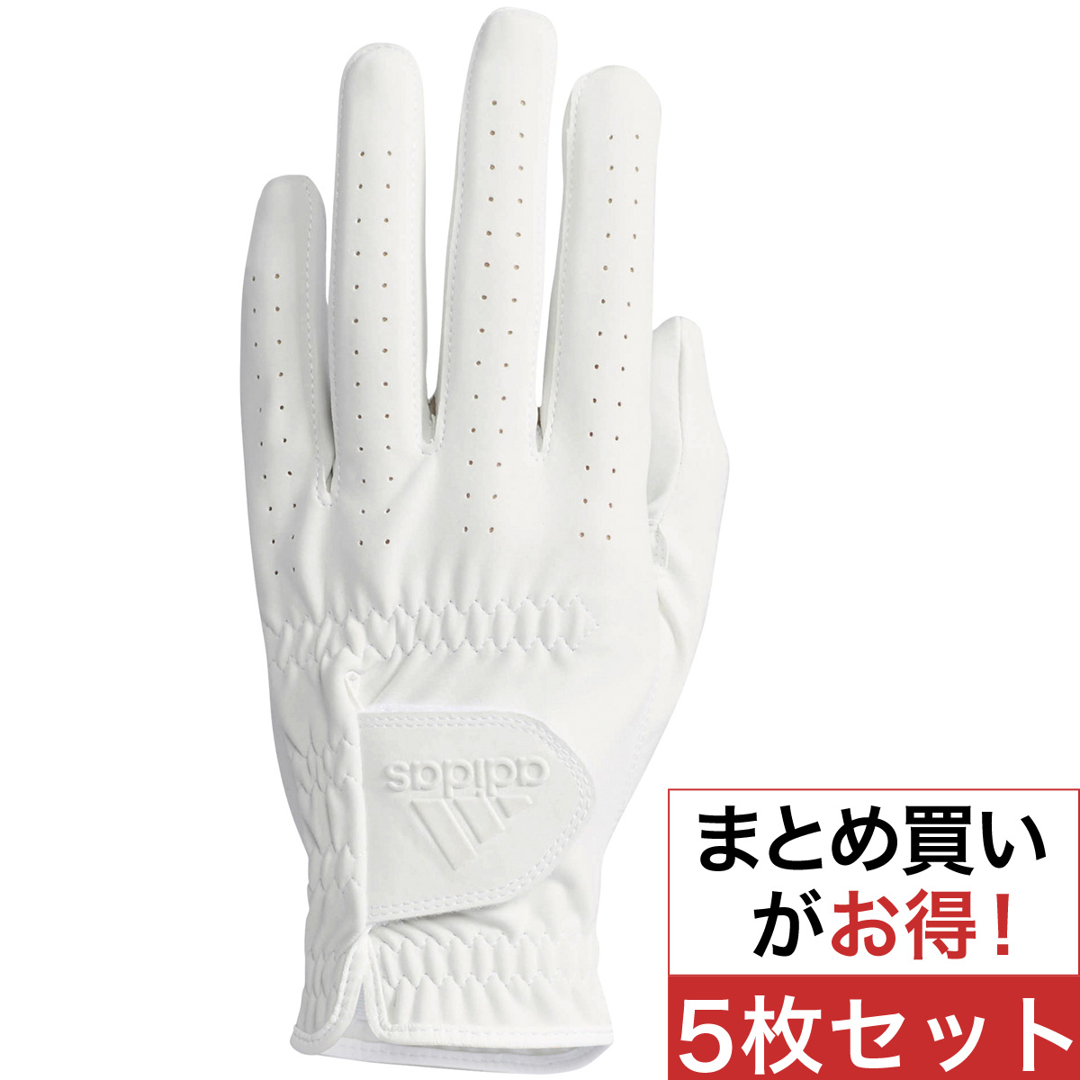 ULTIMATE Synthetic グローブ 5枚セット