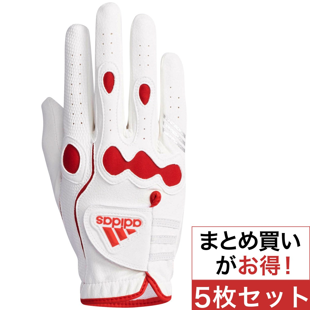 アディダス(adidas) マルチフィット 8 グローブ レフティ 5枚セット