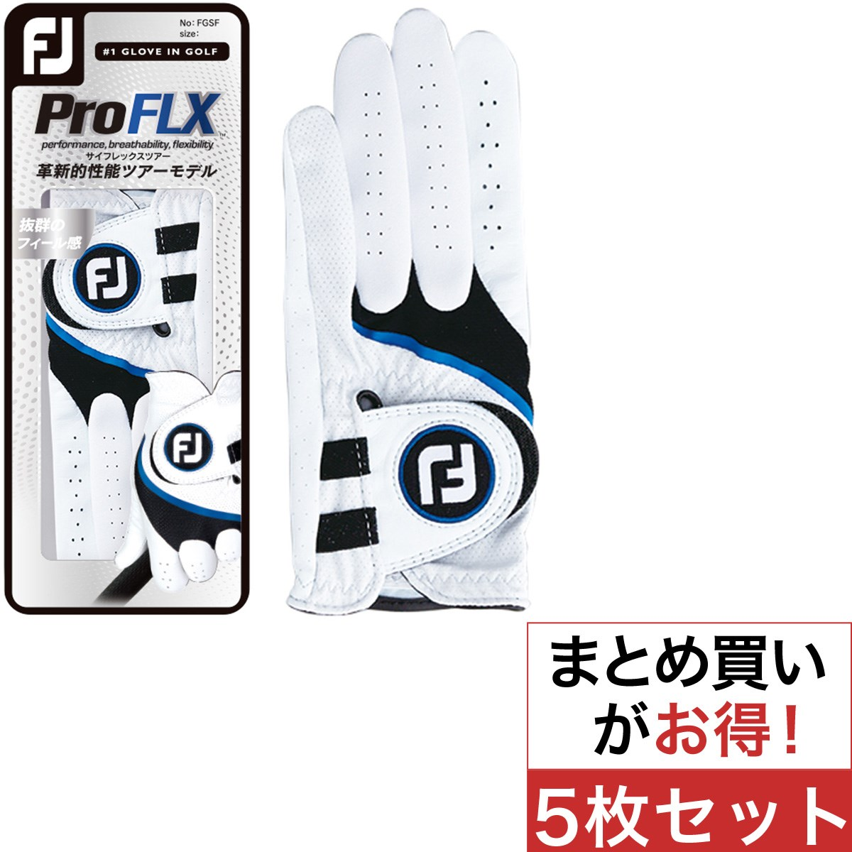 フットジョイ(FootJoy) プロフレックス グローブ 5枚セット