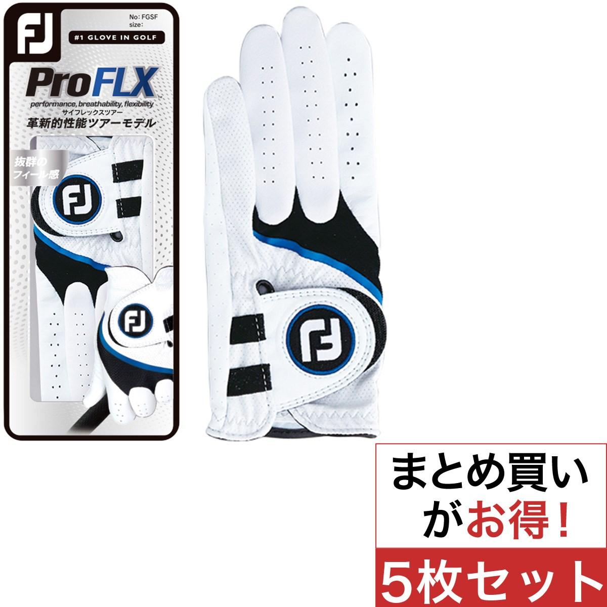 フットジョイ(FootJoy) プロフレックス グローブ レフティ 5枚セット