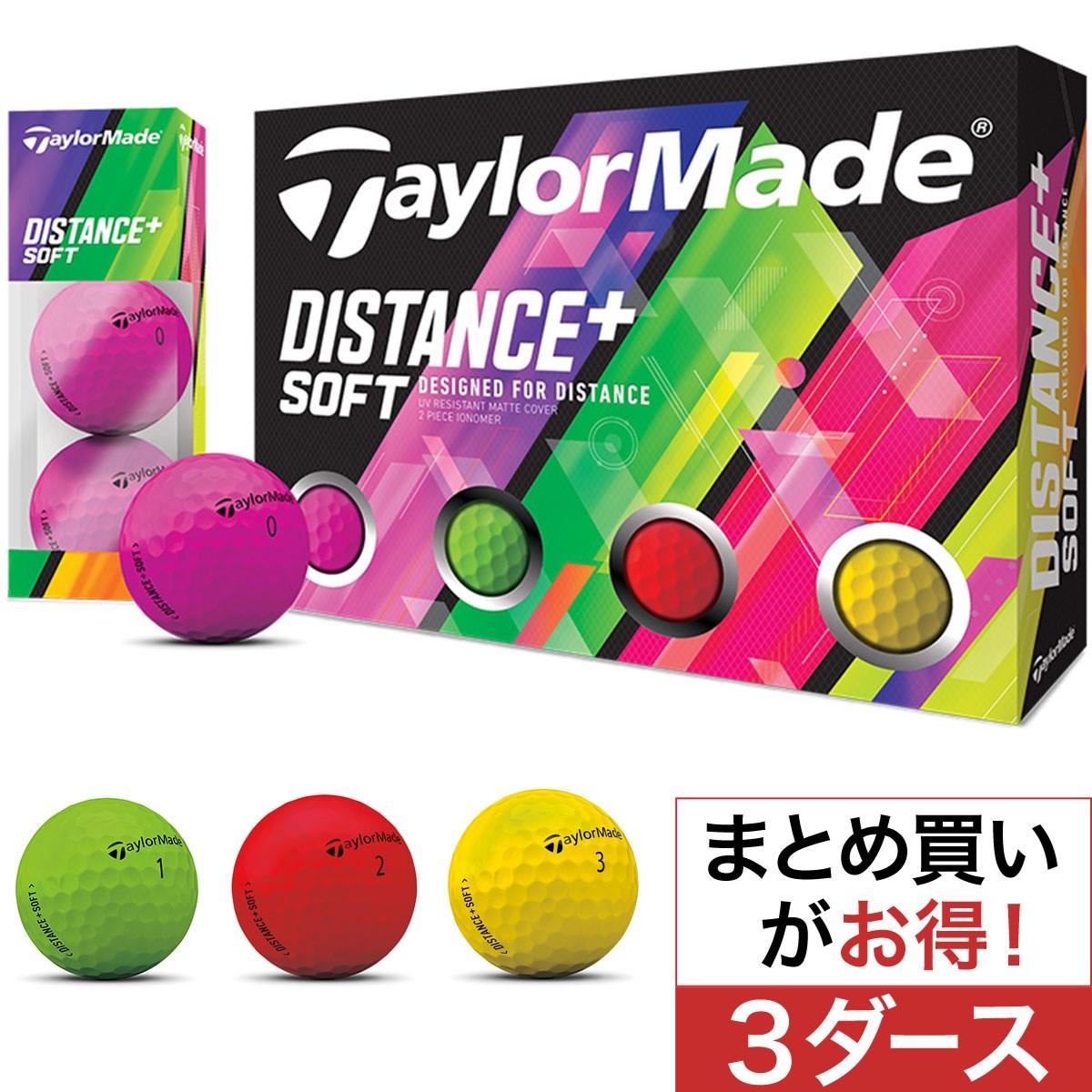 テーラーメイド(Taylor Made) Distance+ ソフト マルチカラーボール 3ダースセット