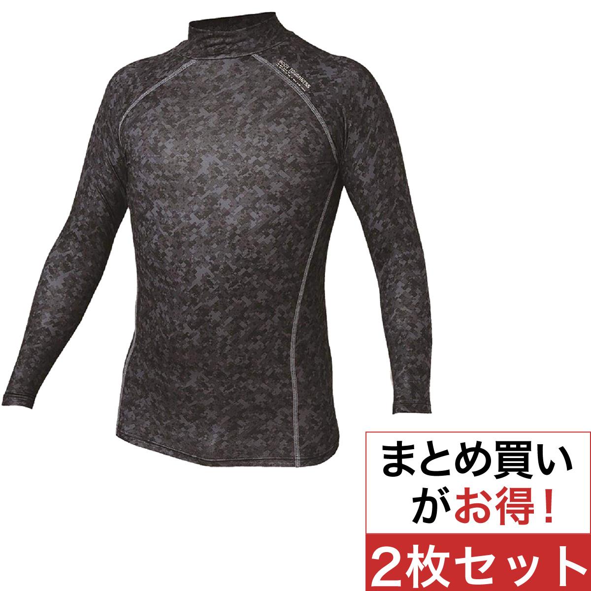 パワーストレッチ ハイネック長袖インナーシャツ2枚セット