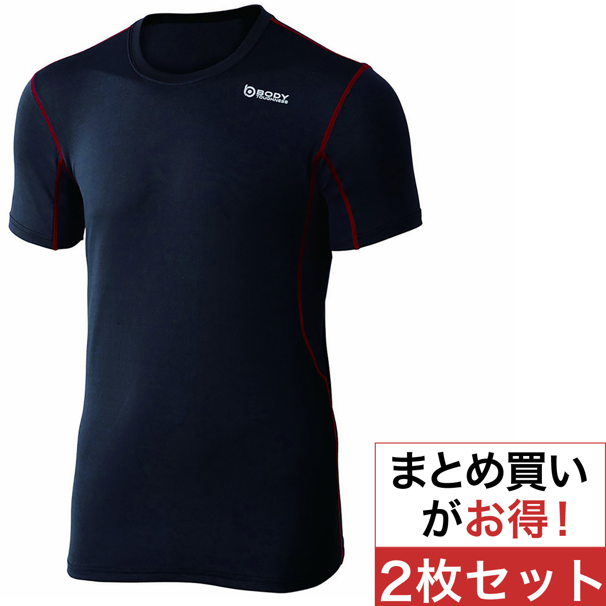デュアルメッシュ ストレッチ半袖クルーネックインナーシャツ2枚セット