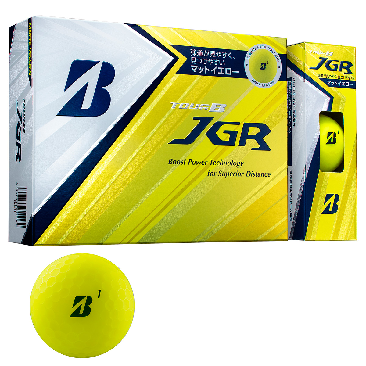 JGR MATTE YELLOW EDITION ボール