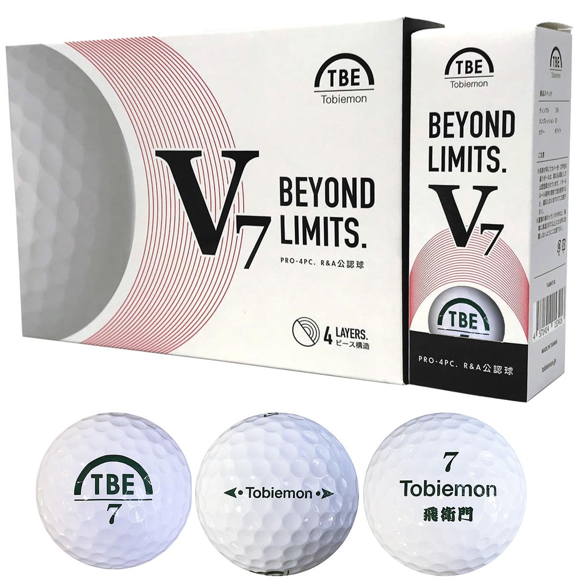 BEYOND LIMITS V7 ボール