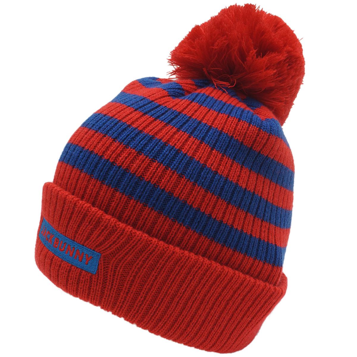 ボンボン付き ボーダーニット帽