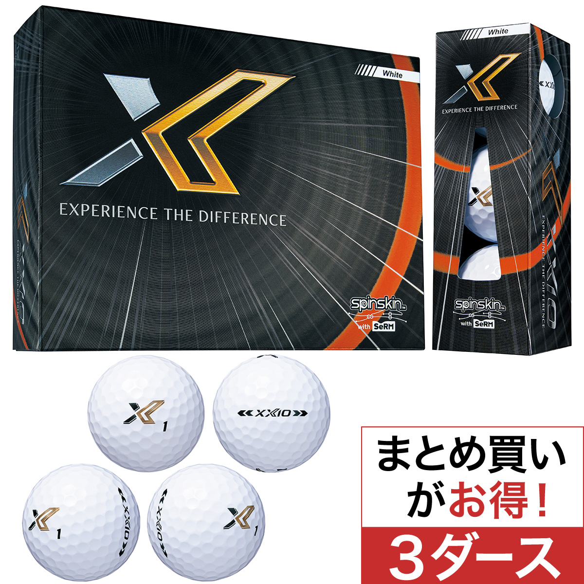 X ボール 3ダースセット