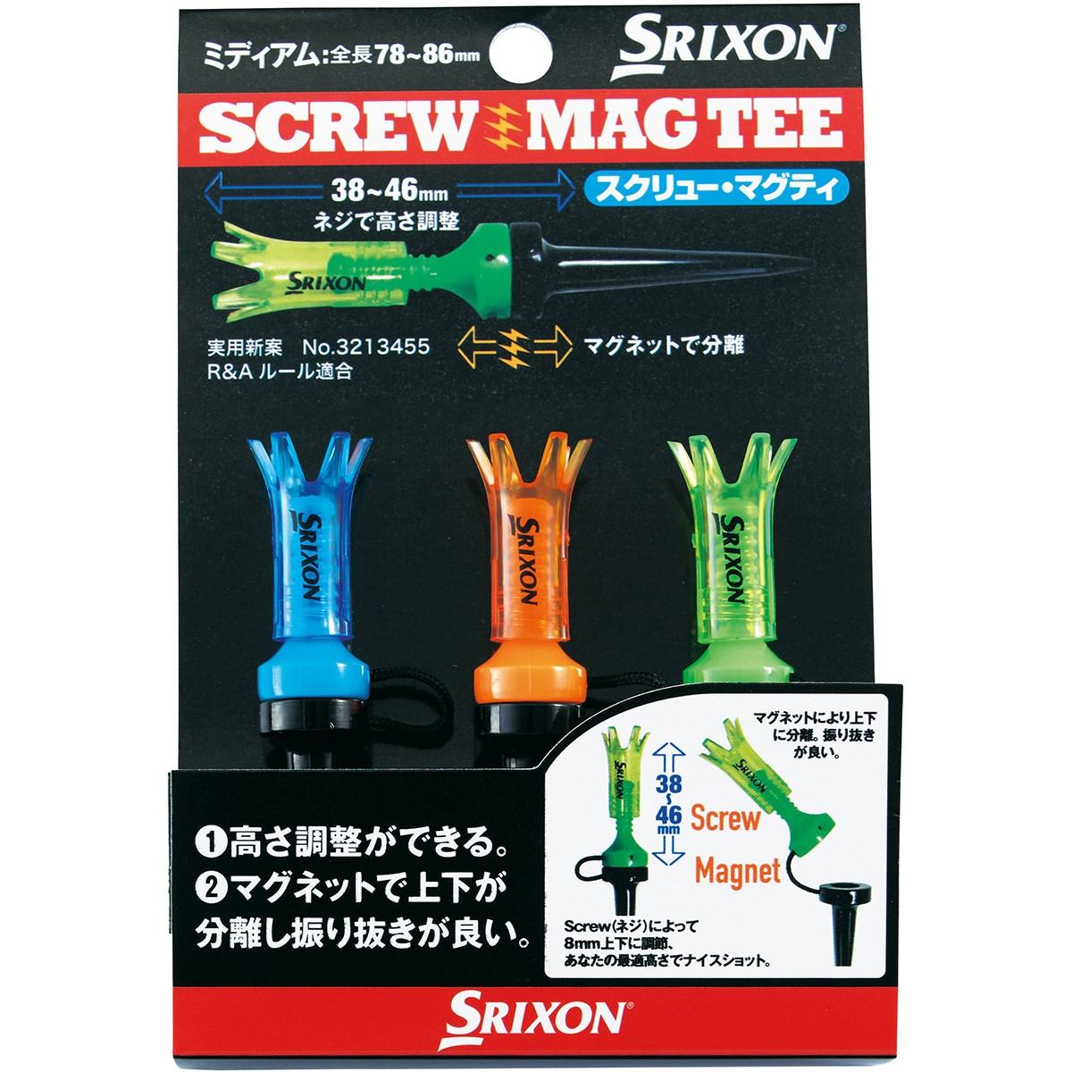 ダンロップ SRIXON スリクソン・スクリューマグティ(ミディアム) ブルー/オレンジ/グリーン