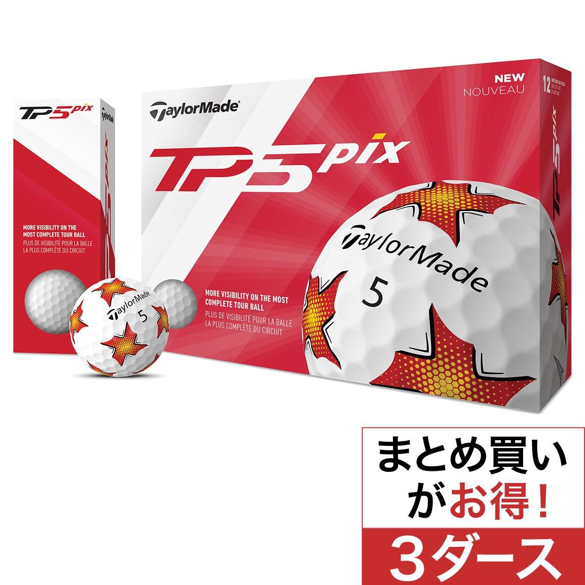 テーラーメイド(Taylor Made) TP5 pix ボール 3ダースセット