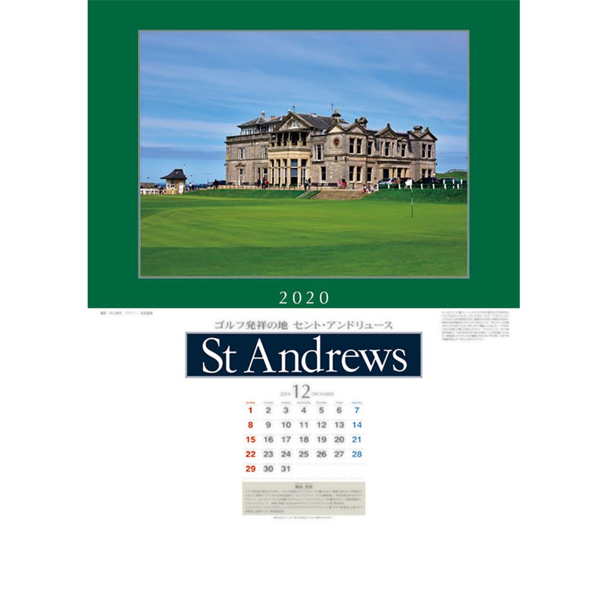 ゴルフダイジェスト(GolfDigest) 2020セントアンドリュースカレンダー