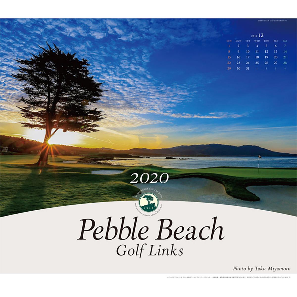 2020ワールドゴルフコースカレンダー・ペブルビーチ