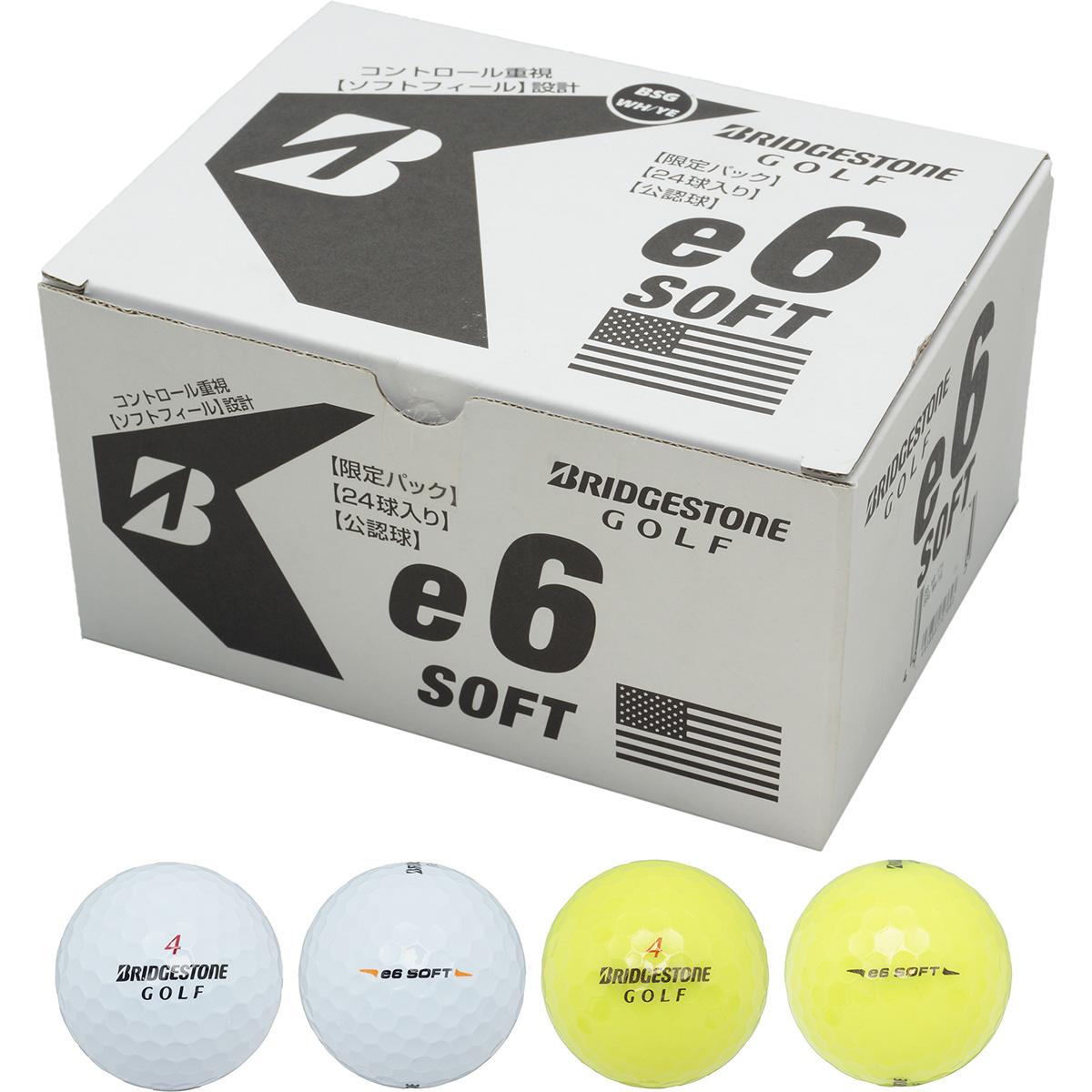 e6 SOFT ボール 2ダースセット