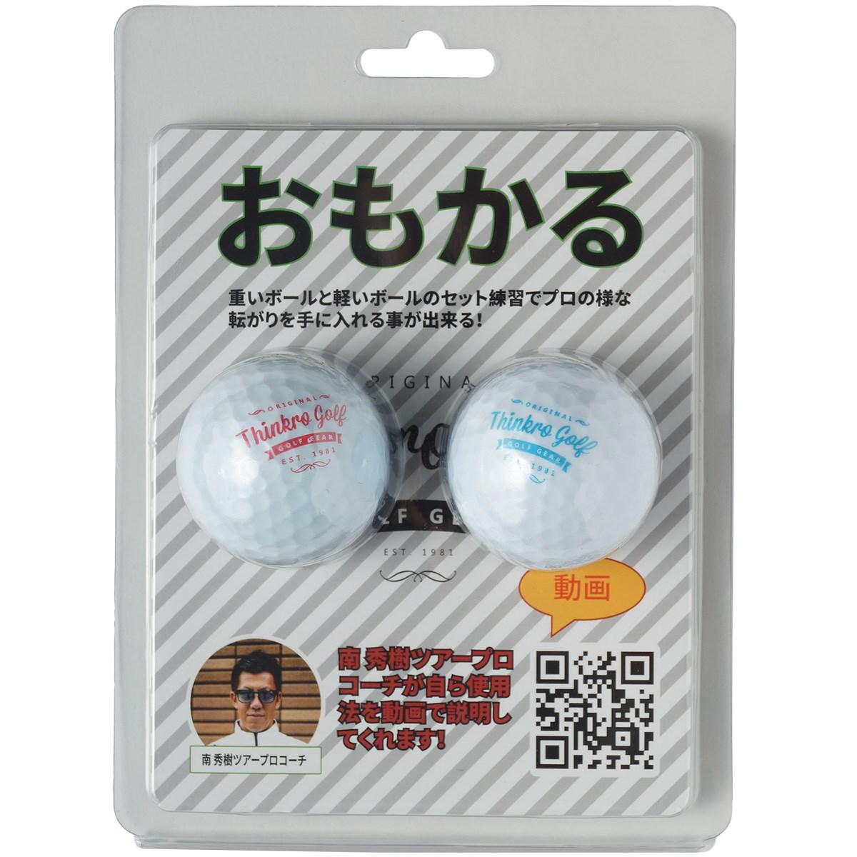 その他メーカー THINKRO GOLF おもかる パター専用練習ボール