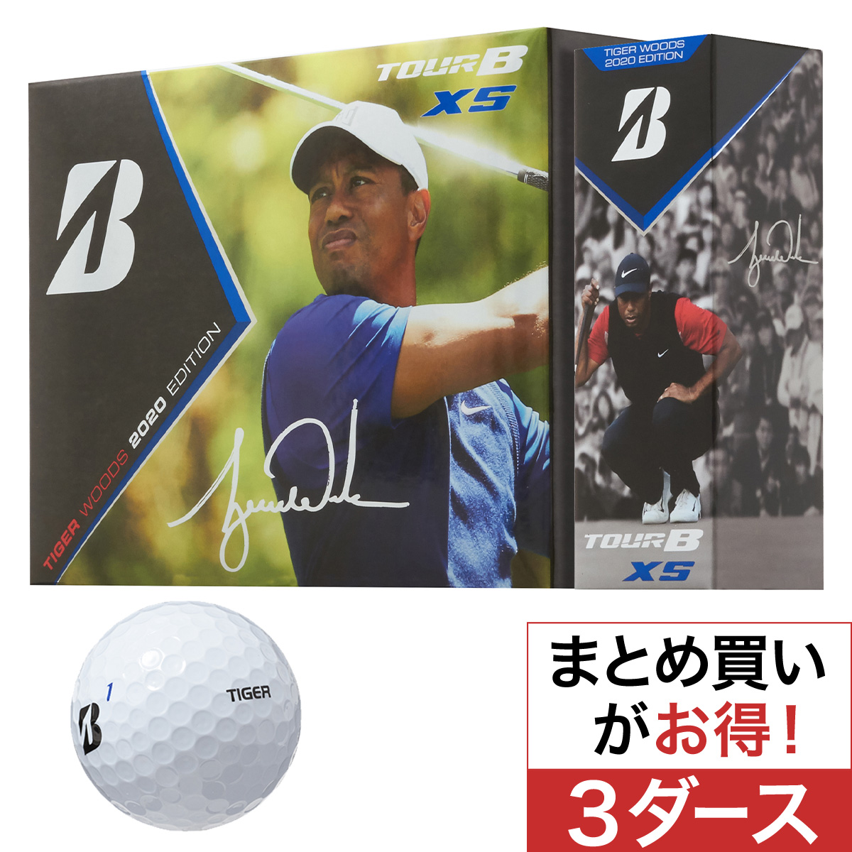 TOUR B XS Tiger Woods 2020 Edition ボール 3ダースセット