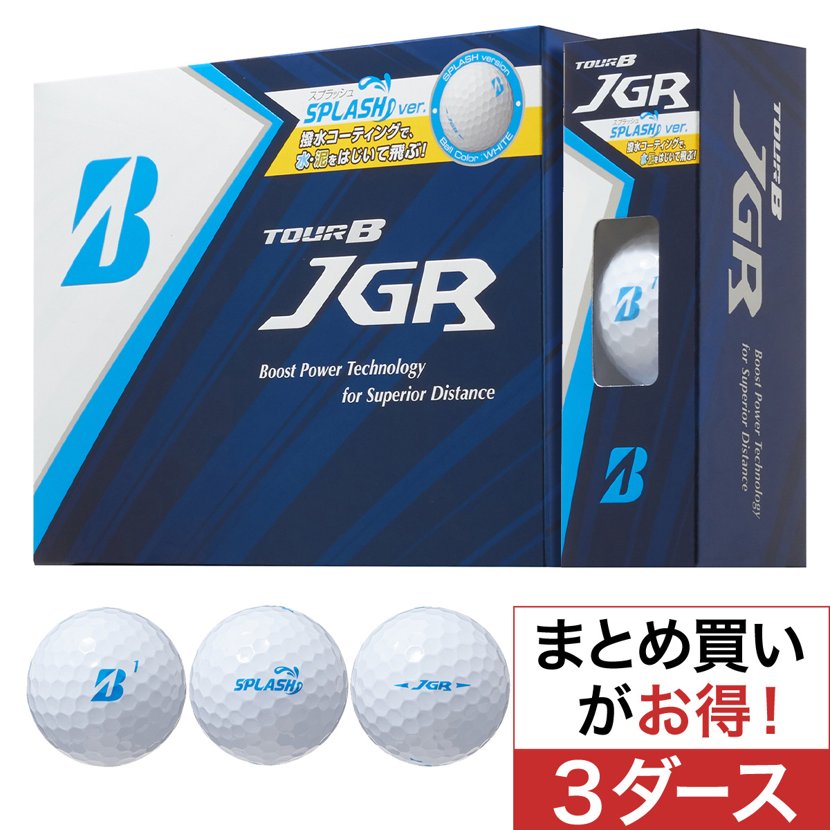 TOUR B JGR SPLASH ボール 3ダースセット