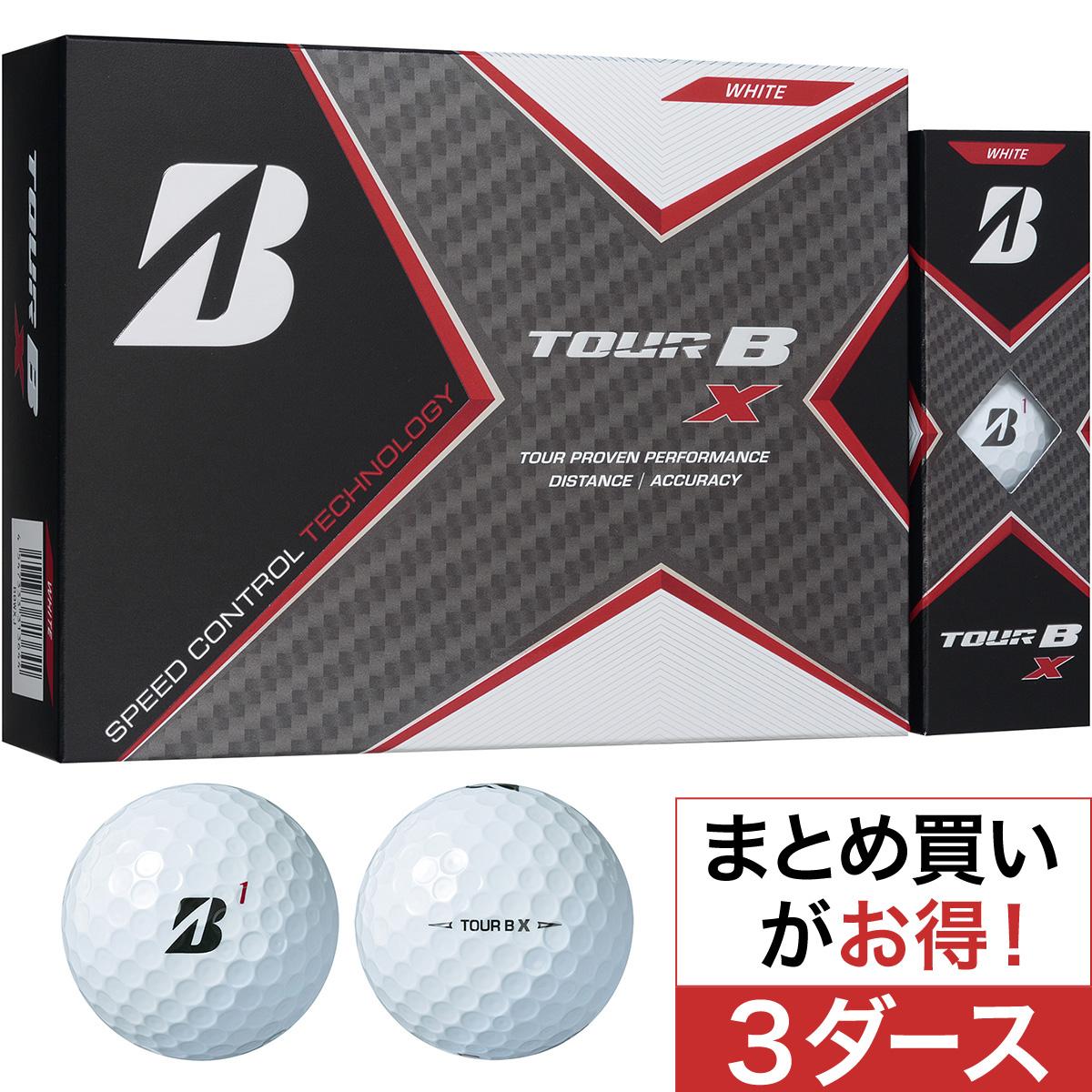 TOUR B X ボール 3ダースセット【オンネームサービス有り】【2020年2月21日発売予定】