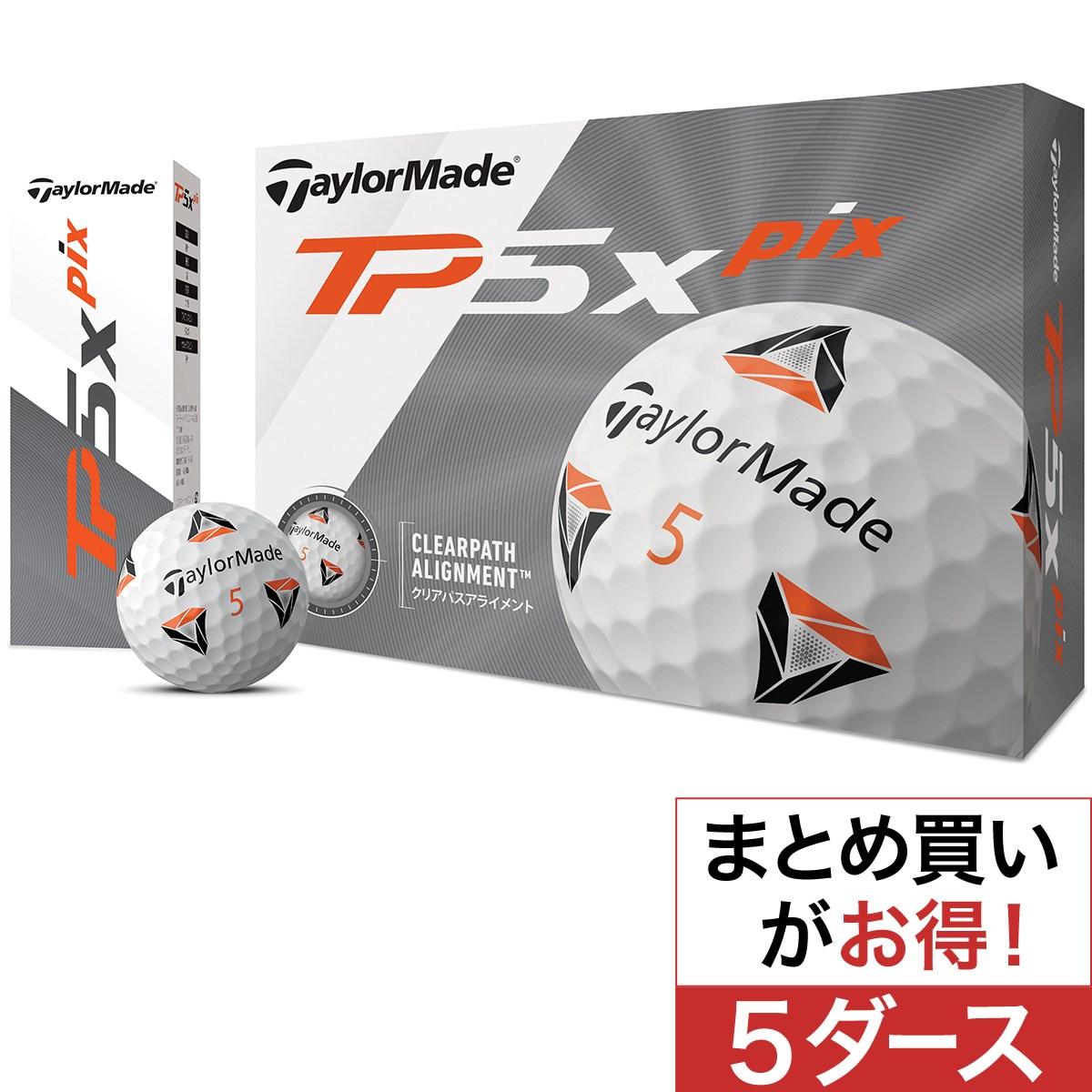 テーラーメイド(Taylor Made) TP5x pix ボール 5ダースセット