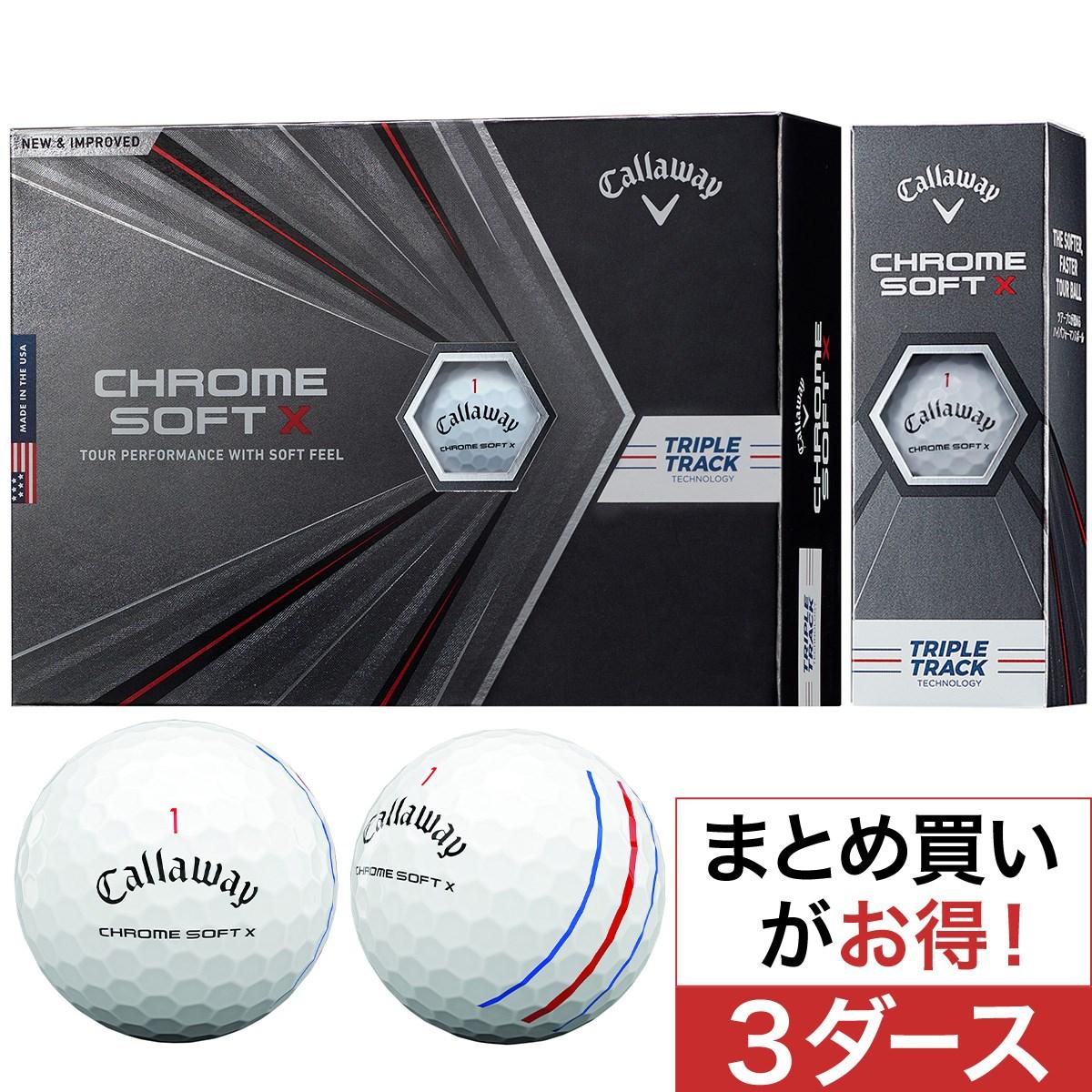 キャロウェイゴルフ(Callaway Golf) CHROME SOFT X ボール 3ダースセット
