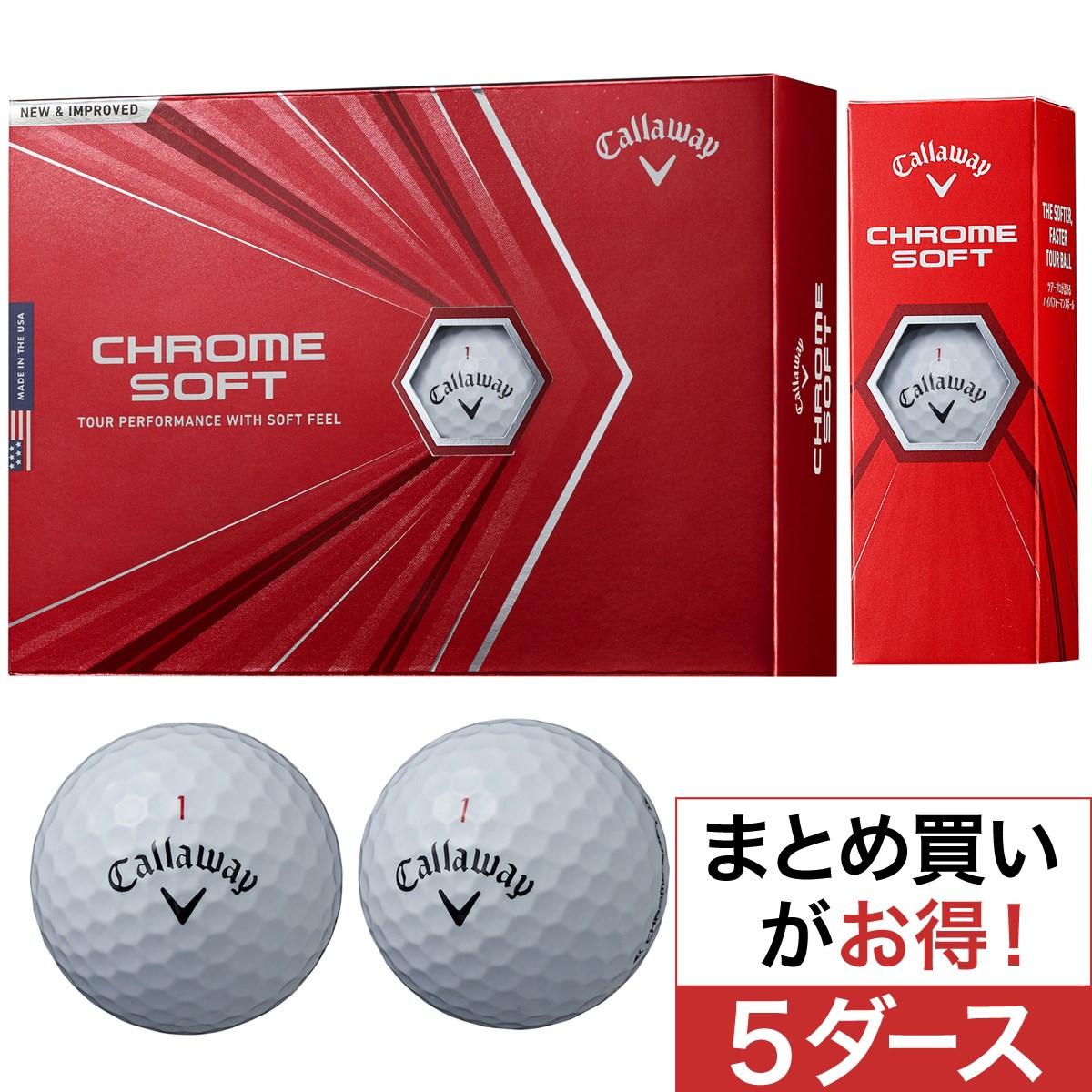 キャロウェイゴルフ(Callaway Golf) CHROME SOFT ボール 5ダースセット