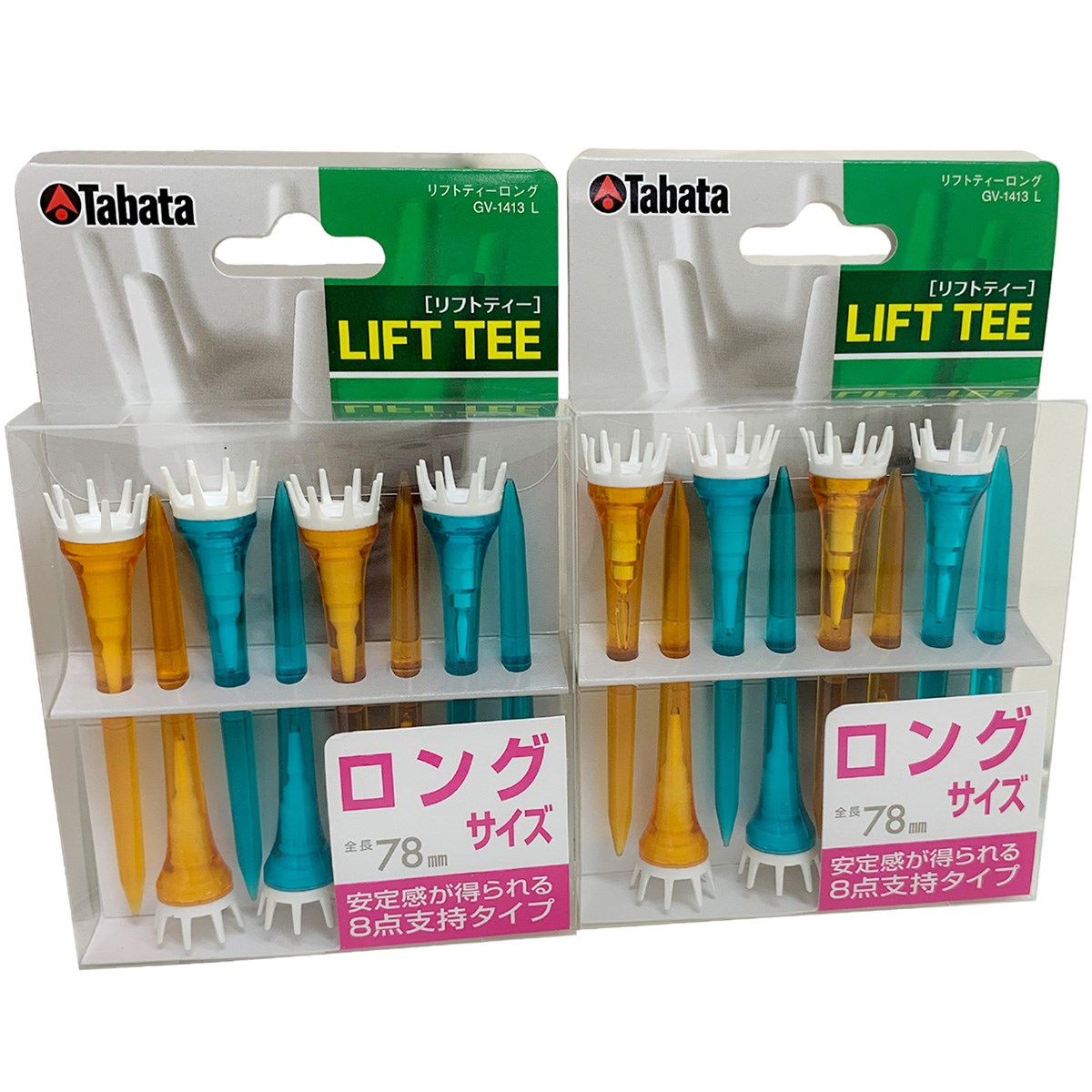 タバタ Tabata リフトティー ロング 78mm 限定カラー 2セット ブルー/オレンジ