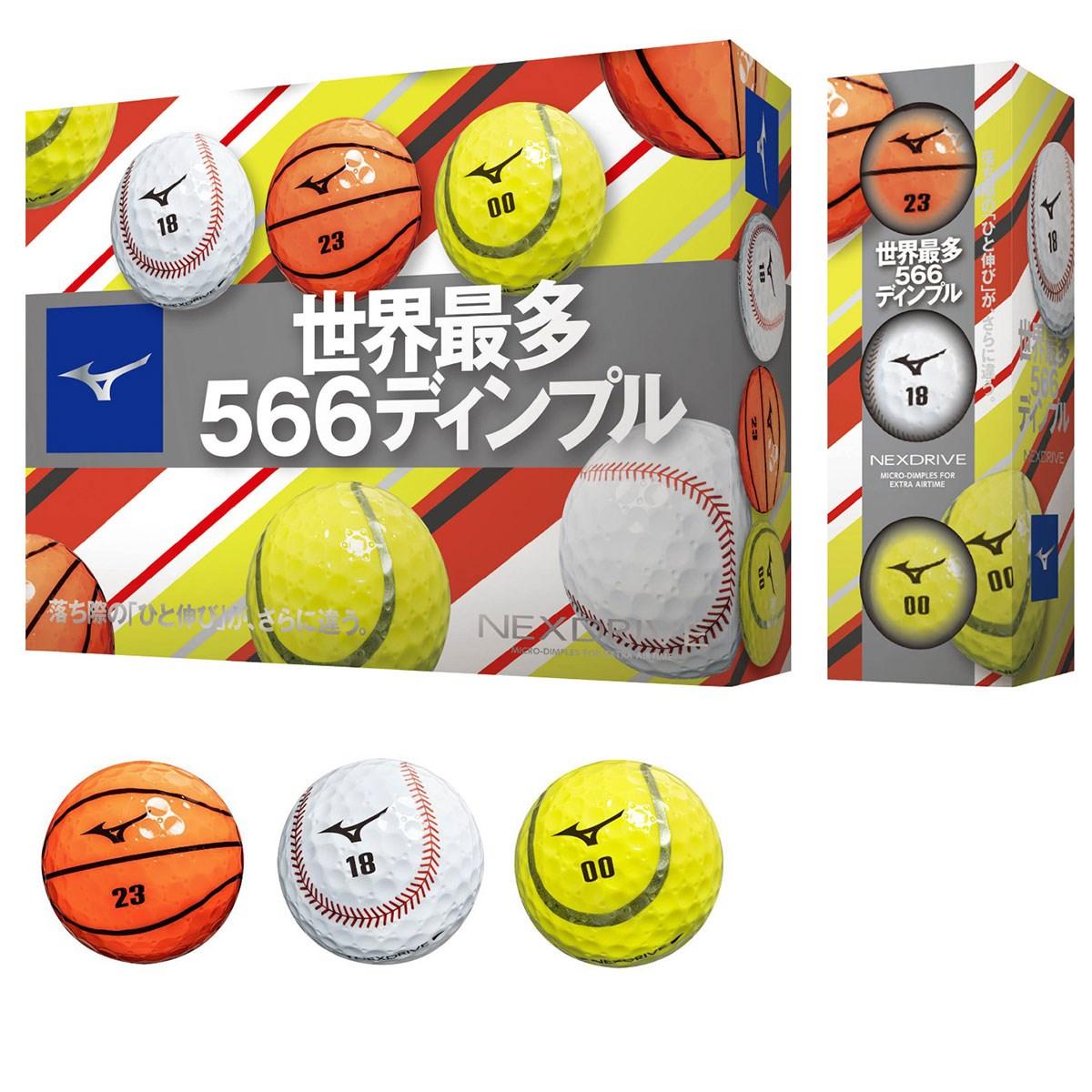 ミズノ MIZUNO ネクスドライブ スポーツボール 1ダース(12個入り) マルチ