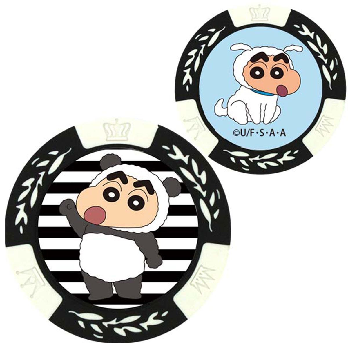 ホクシン交易 クレヨンしんちゃん カジノチップマーカー