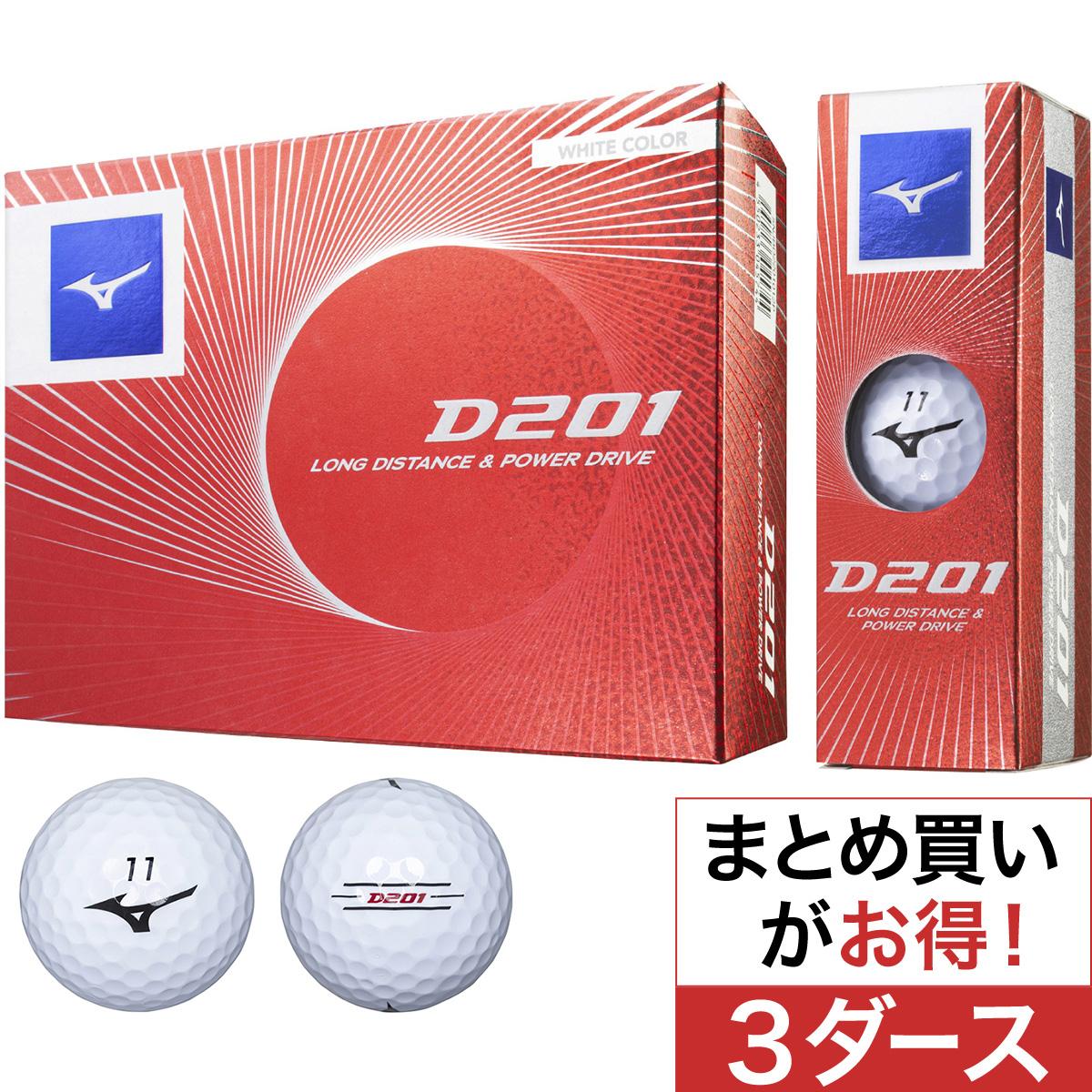 D201 ゴルフボール 3ダースセット