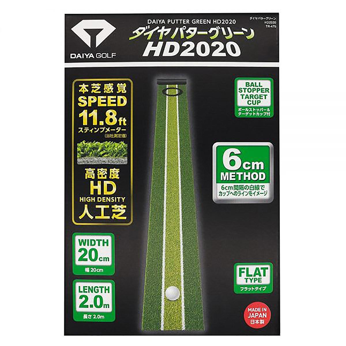 ダイヤゴルフ DAIYA GOLF ダイヤパターグリーン HD2020 グリーン