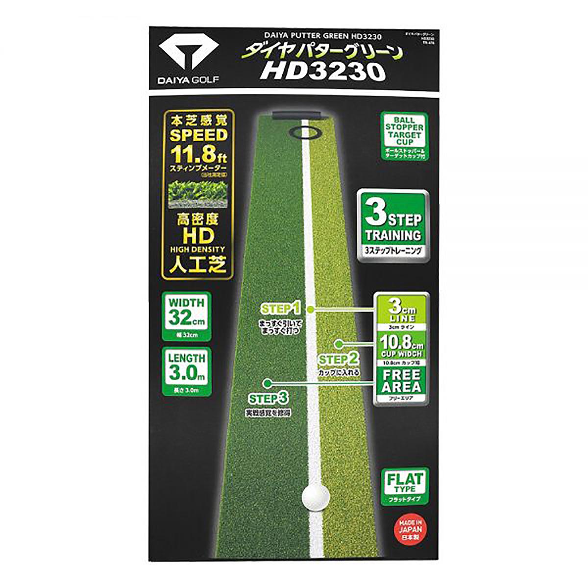 ダイヤパターグリーン HD3230