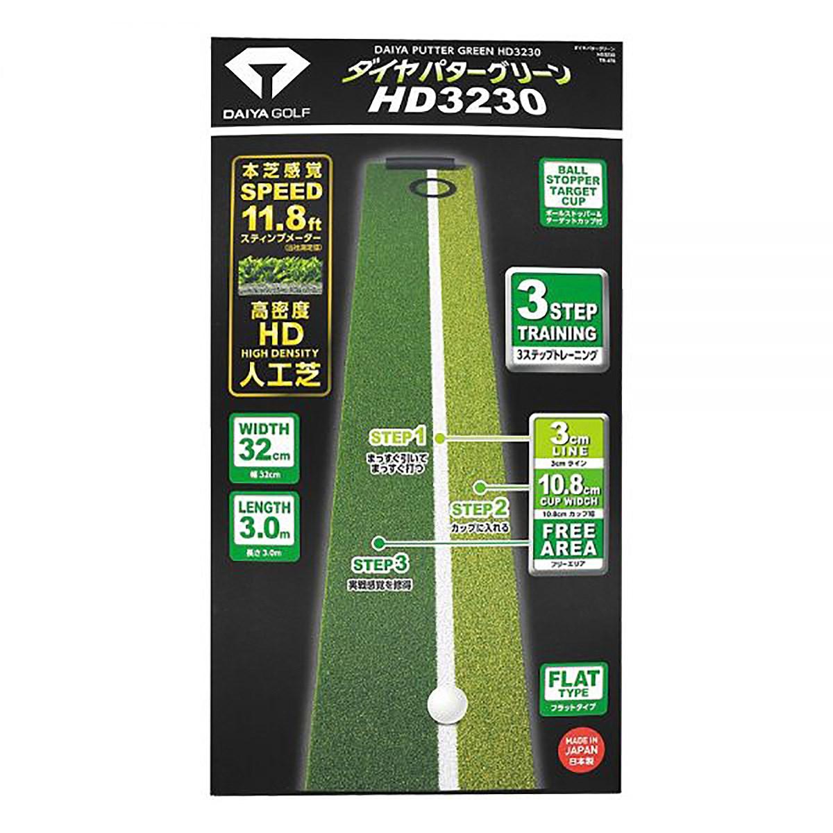 ダイヤゴルフ DAIYA GOLF ダイヤパターグリーン HD3230 グリーン