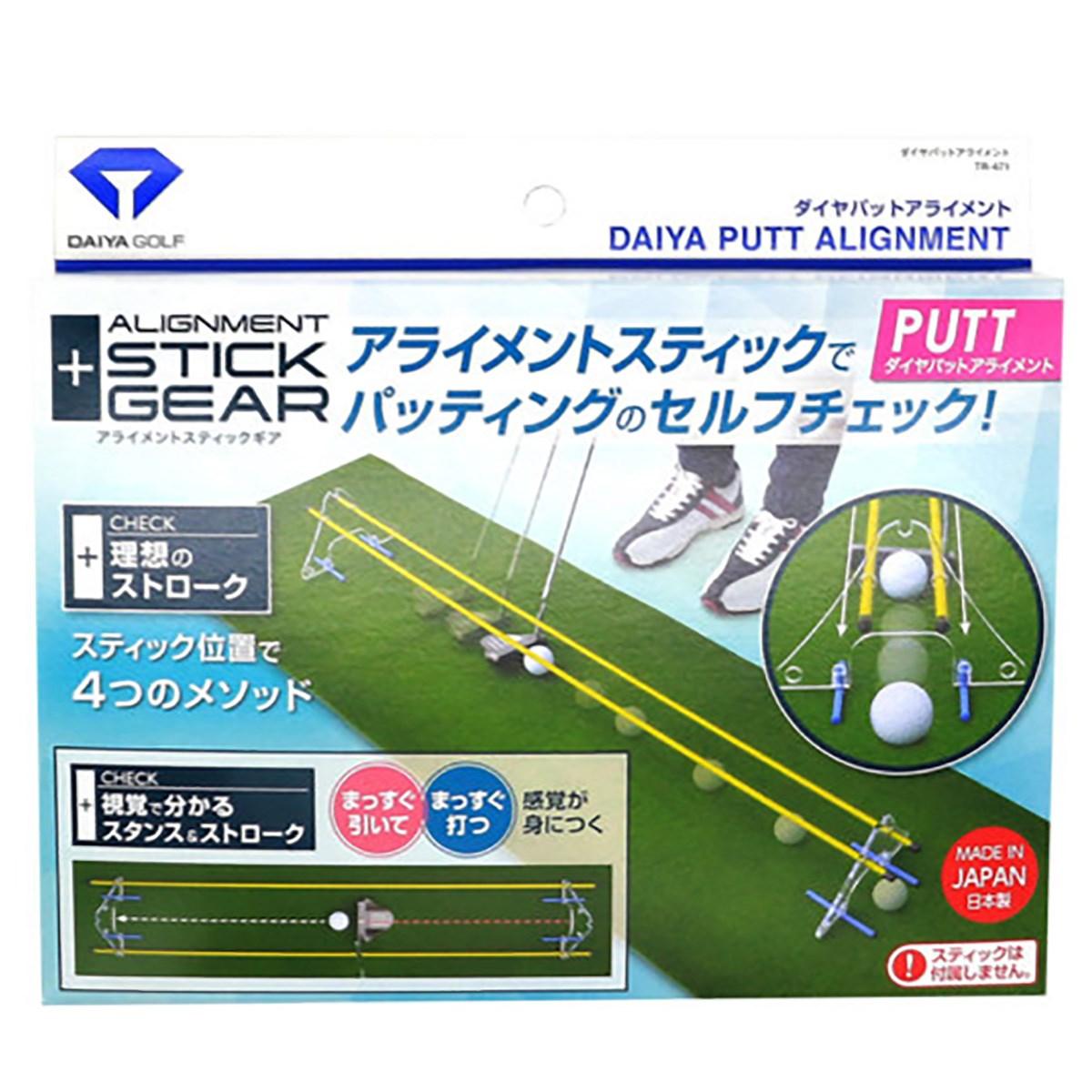 ダイヤゴルフ ダイヤパットアライメント