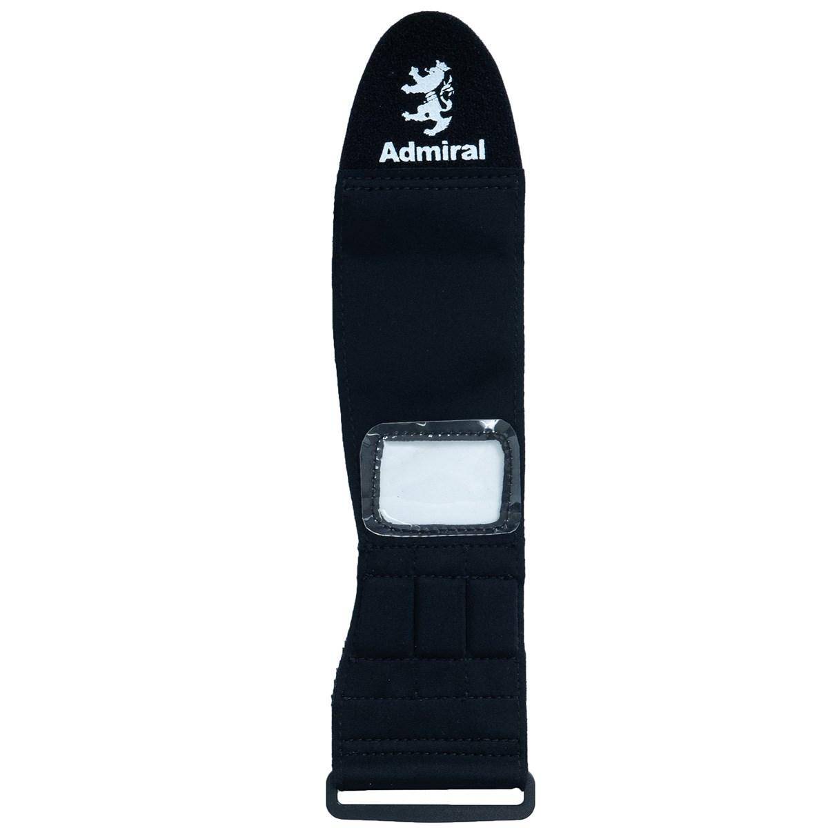 アドミラル 距離計カバー