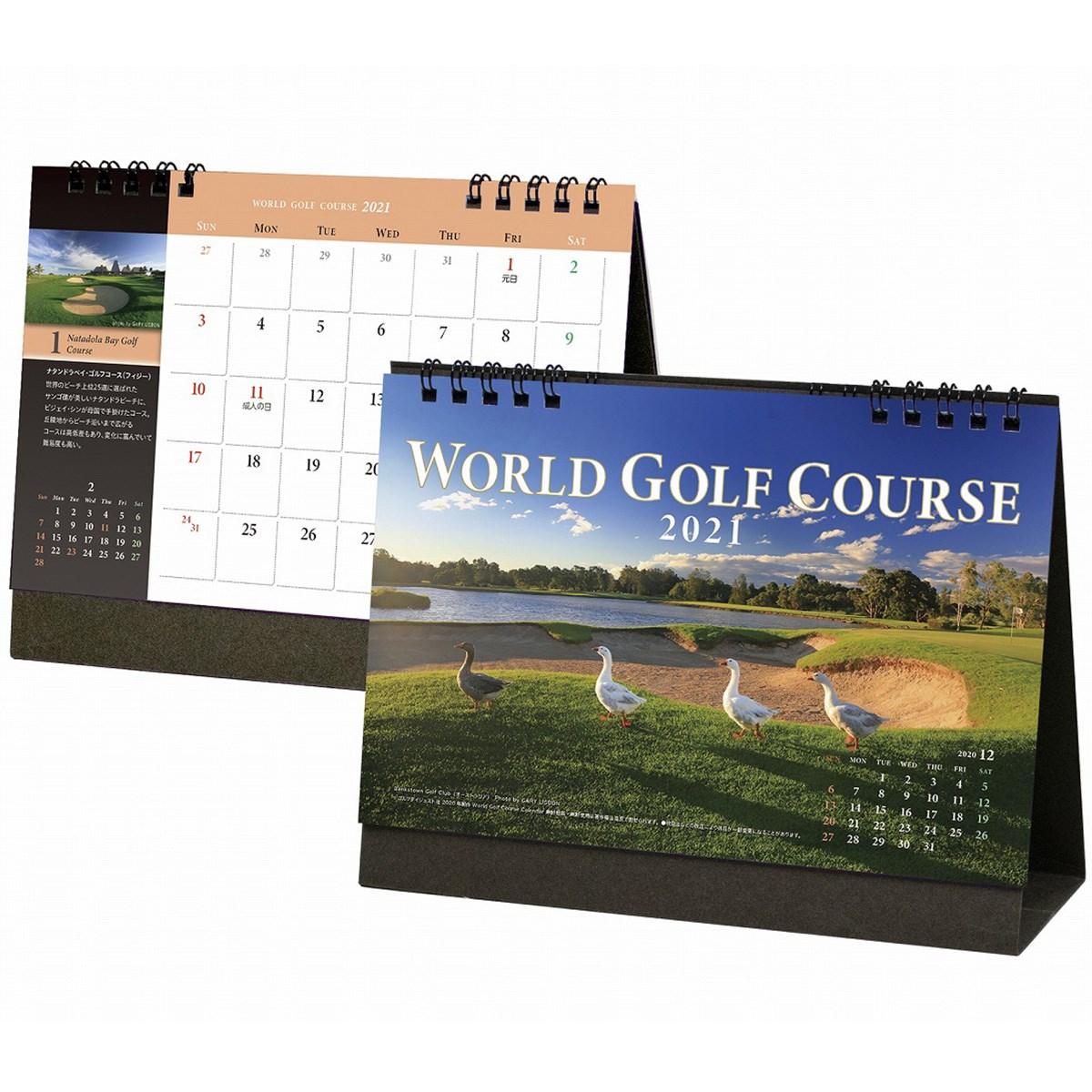 ゴルフダイジェスト(GolfDigest) 2021ワールドゴルフコース卓上カレンダー