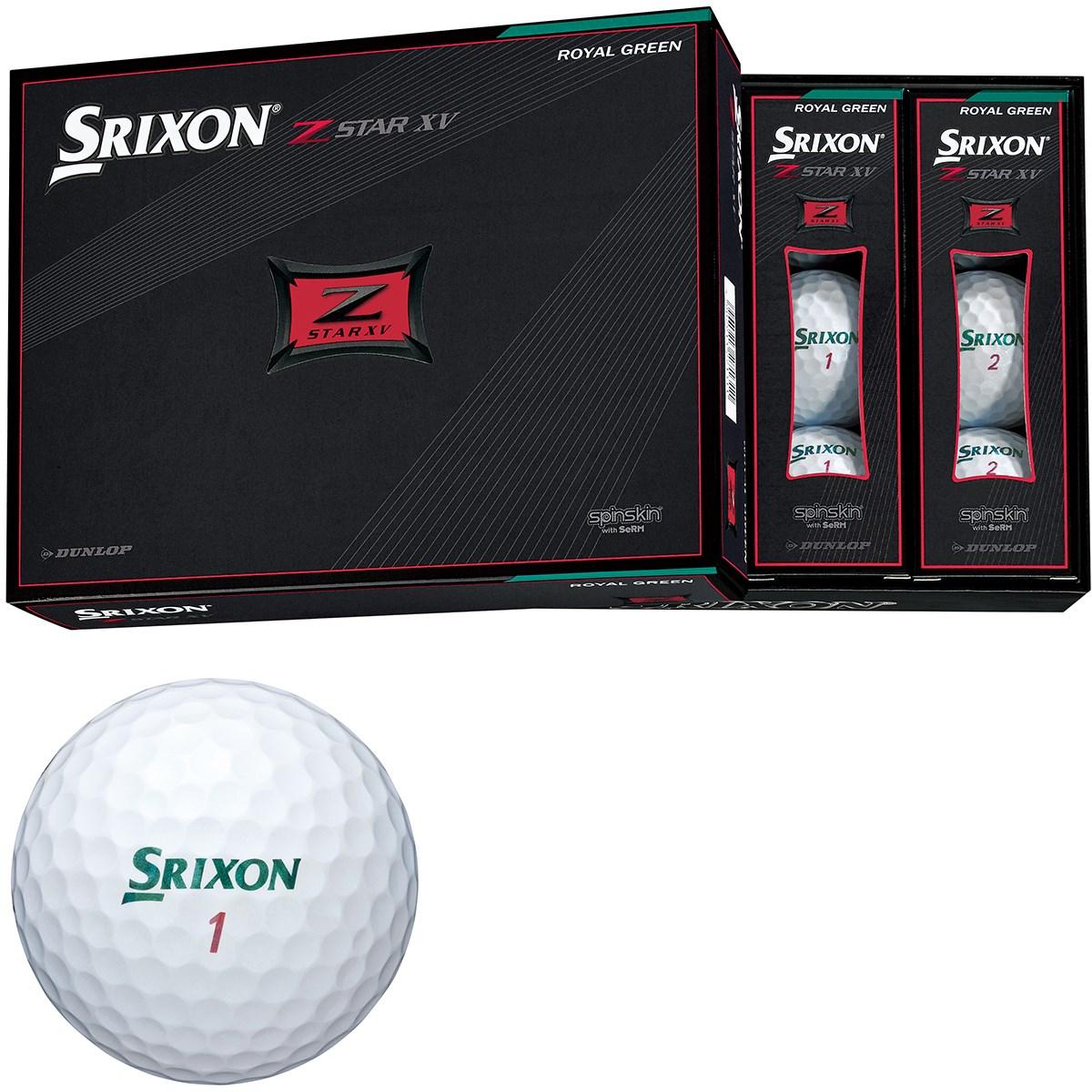ダンロップ SRIXON Z-STAR XV ボール 1ダース(12個入り) ロイヤルグリーン
