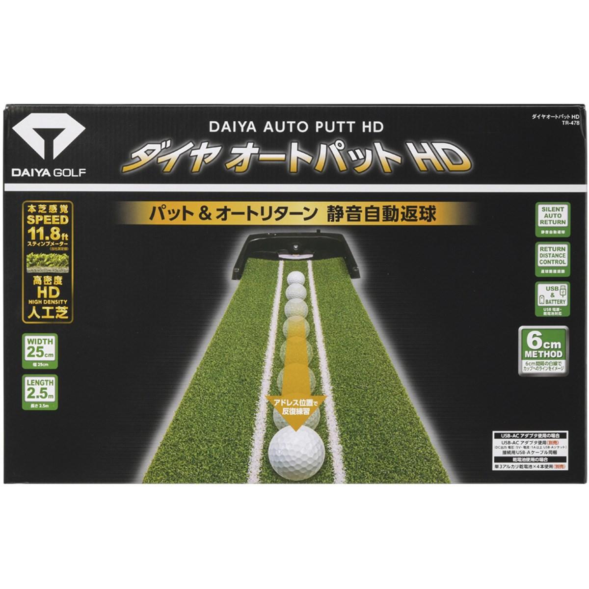 ダイヤゴルフ DAIYA GOLF ダイヤオートパットHD グリーン