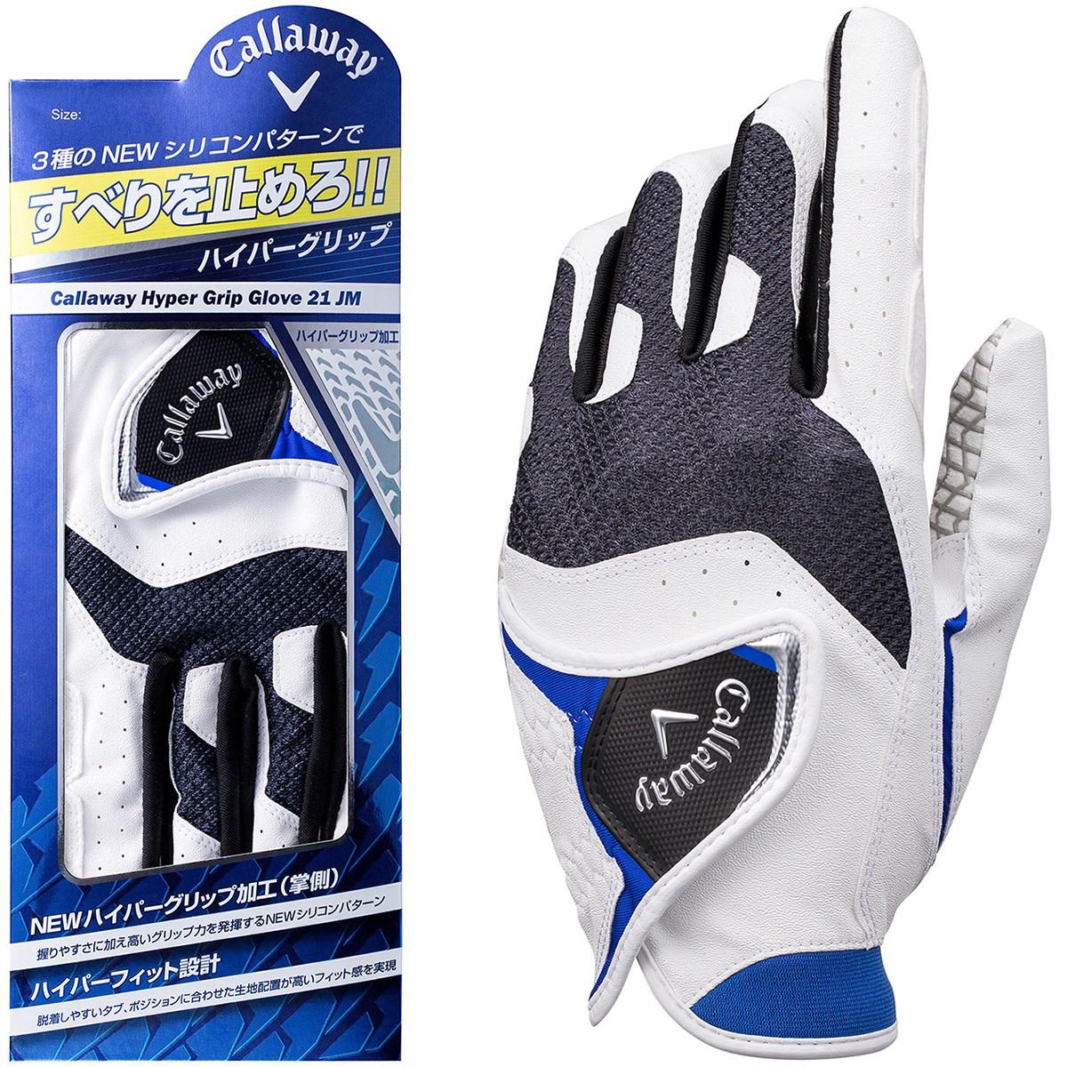 キャロウェイゴルフ Callaway Golf ハイパーグリップ グローブ 26cm 左手着用(右利き用) ホワイト/ブラック
