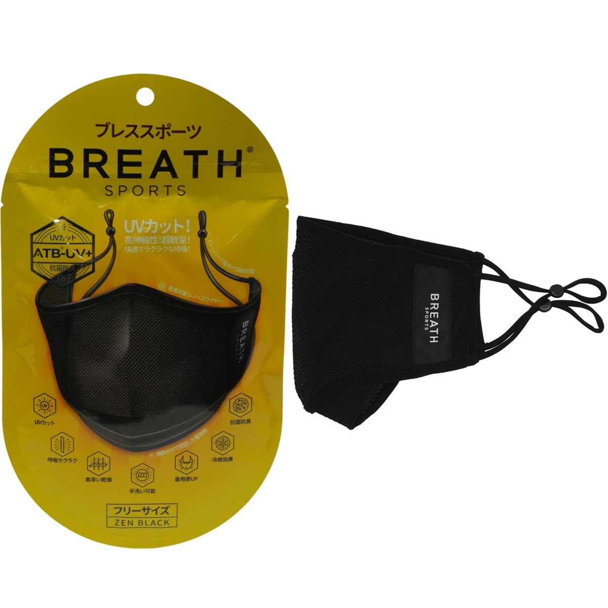 ブレススポ-ツマスク ブラック フリー