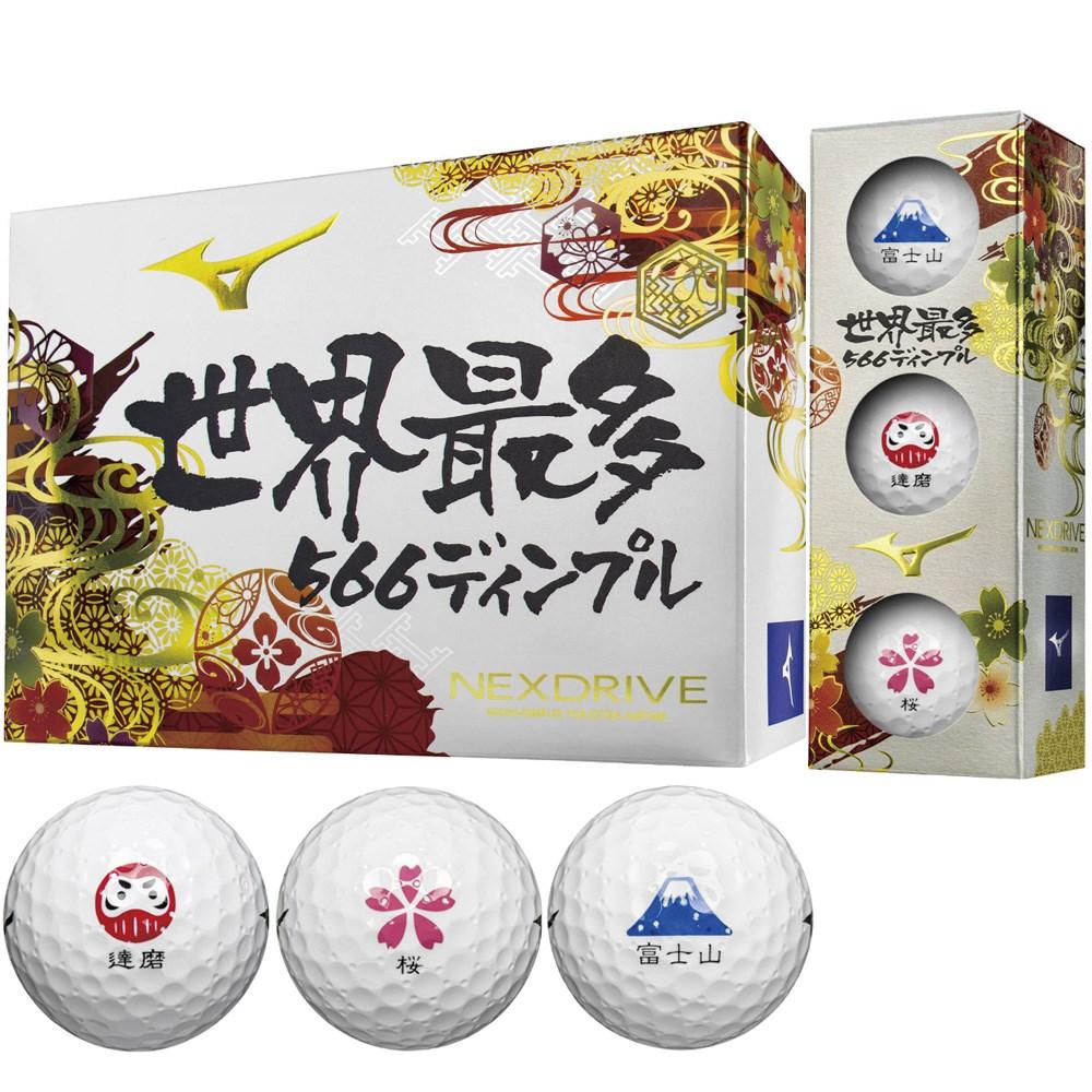ミズノ ネクスドライブ ジャパン ボール(1スリーブ)